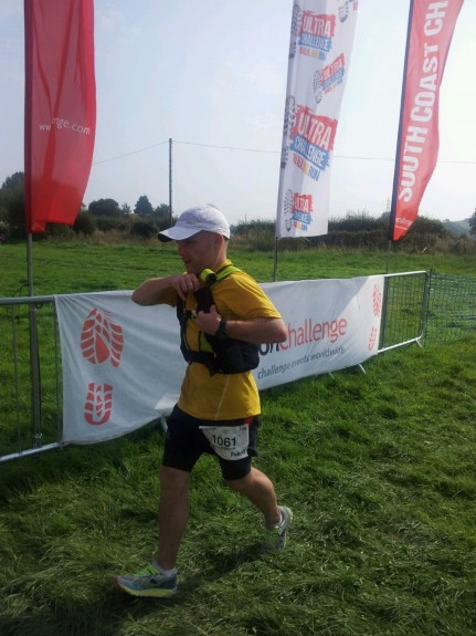 The last point at which I ran convincingly, approx 70km done